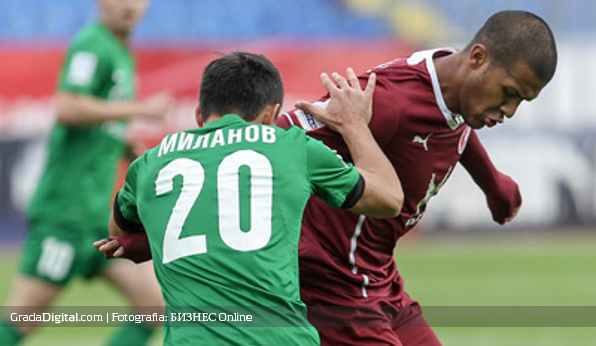 http://gradadigital.com/home/wp-content/uploads/2013/09/salomon_rondon_rubin_kazan_tom_tomsk_22092013_3.jpg