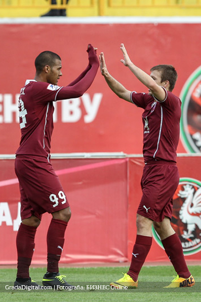 http://gradadigital.com/home/wp-content/uploads/2013/09/salomon_rondon_rubin_kazan_tom_tomsk_22092013_4.jpg