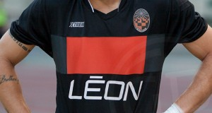 El Petare FC se rebautiza