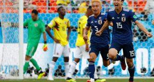 Japón mete en un lío a Colombia